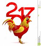 chinese-new-year-rooster-emblem-white-67202493