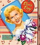 Doris Day Paper Dolls