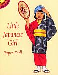 Little Japanese Girl Paper Doll by Tom Tierney
